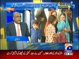 Aapas Ki Baat 20th July 2014 On GEO News