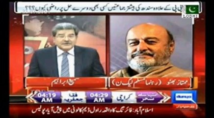 Zardari upset because govt considering Governor Rule in Sindh, Mumtaz Bhutto threatens to leave PML-N.