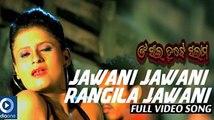 Odia Hot Item Song Jawani Jawani   Odia Movie Omm Sai Tujhe Salaam   Latest Odia Item Songs