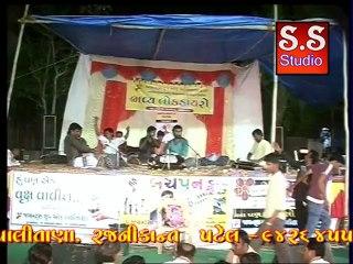 Mayabhai Ahir & Kirtidan Gadhvi Live Dayro Part 3