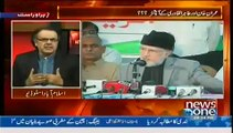 Live With Dr Shahid Masood - 21 July 2014 - Full Talk Show - 21st July 2014