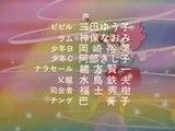 Générique 1 TV Japonais