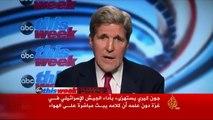 شاهد جون كيري يستهزئ بأداء الجيش الإسرائيلي في غزة مباشرة على الجزيرة ظنا منه أن المايكروفون مقطوع