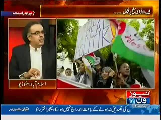 Dr. Shahid Masood telling Interesting Fact about Hamas that You Haven't Heard Before
