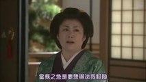 6297【日本TVドラマ】<大河>「篤姫」31