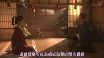 6299【日本TVドラマ】<大河>「篤姫」33