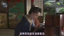 6298【日本TVドラマ】<大河>「篤姫」32
