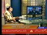 Salam Pakistan Youth Award (PTV Morning Show)