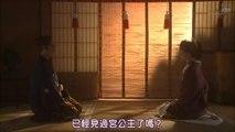 6305【日本TVドラマ】<大河>「篤姫」39