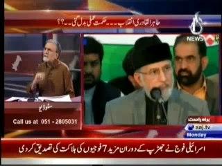 Nusrat Javed Compares Sheikh Rasheed & Tahir Qadri With Malaika Arora