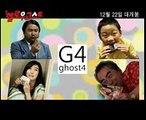Korean Movie 헬로우 고스트 (Hello Ghost. 2010) Ghost Character Clip