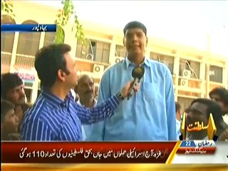 New Record by Pakistani, Record likely to be Added Soon in Guinness World Records