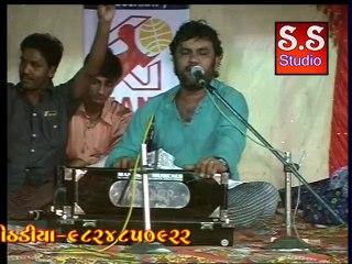 Mayabhai Ahir & Kirtidan Gadhvi Live Dayro