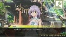 Akiba's Trip : Undead & Undressed - GK Live : Akiba's Trip 2 (PS4)
