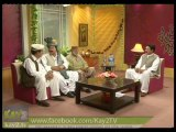 Iftar Lounge ( 22-07-2014 )