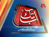 AbbTakk - Nbc On Air - Teaser (23rd July 2014)