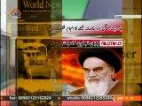 ٰاخبارات کا جائزہ | Quds Day rallies appeal People attended | Newspapers Review | Sahar TV Urdu
