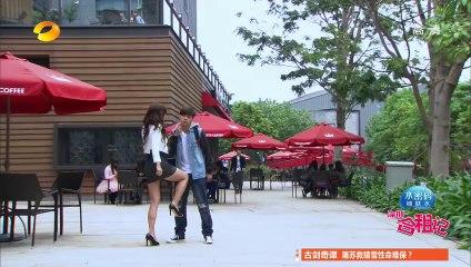 深圳合租記(一男三女合租記) 第4集 ShenZhen Ep4