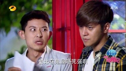 深圳合租記(一男三女合租記) 第3集 ShenZhen Ep3