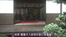 6311【日本TVドラマ】<大河>「篤姫」45