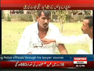Why CM Punjab Shahbaz Sharif is not Taking Action Against MPA Rana Shoaib Idres