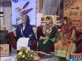 Roh e Ramzan 24th Iftar 23-07-2014 Part 2