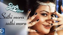 Oriya Movie Sangam Full HD Video Song - Sathi Moro | Latest Odia Movie Sangam | 2014 Odia Movie Videos