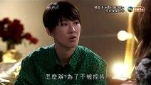 韓劇 來自星星的你 12 粵語配音繁中字幕