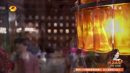 深圳合租記(一男三女合租記) 第10集 ShenZhen Ep10