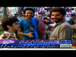 Taaru Boys In Shopping Bazaar Teasing Girls