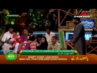 A Caller From Dubai Donating Huge Amount Of Money In Pakistan Ramzan Show And In Favour What She Need Listen