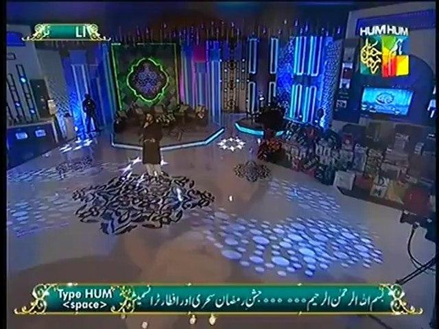 Ya Rehmata Lil Alameen by Ahsan Khan live 25th iftari Transmission at Jashn e Ramzan