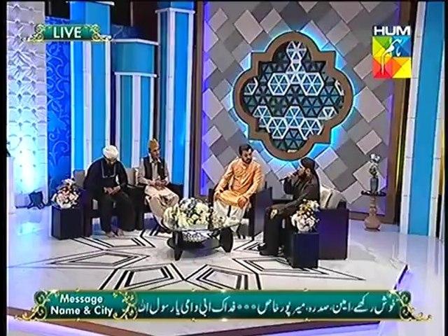 Zesehan qadri  Reciting Naat Habib e Khuda Ka at Jashn e Ramzan HUMTV Show
