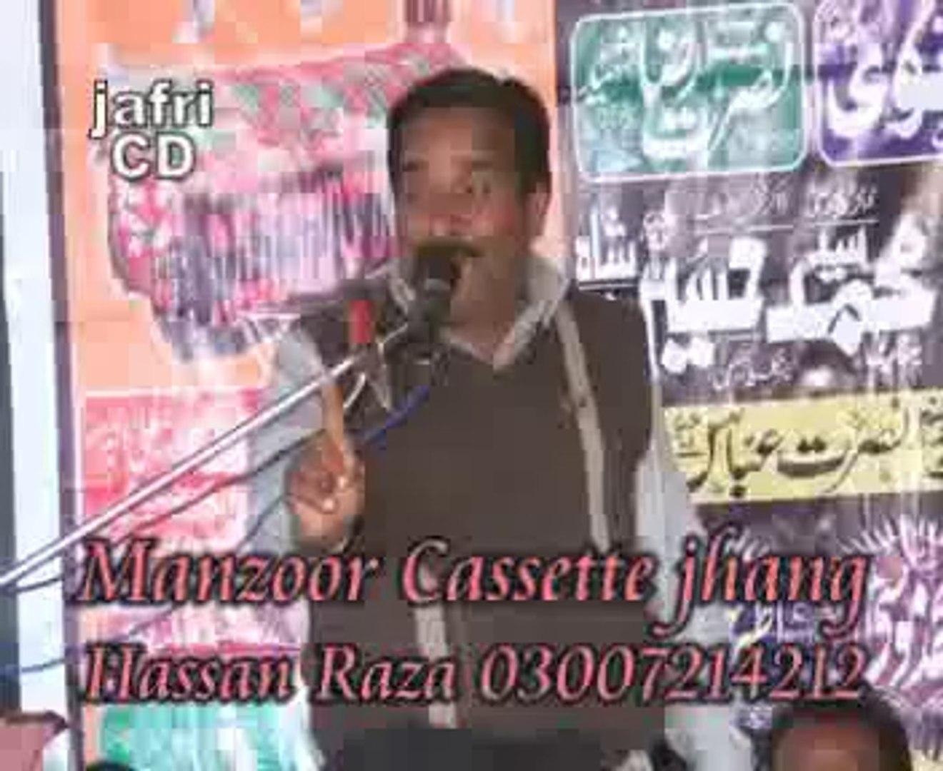 Majlis Zakir  Mousa khan   jalsa 2014 Zakir Mohmmad Hussain shah