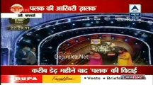 Reality Report [ABP News] 25th July 2014pt1
