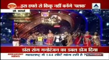 Reality Report [ABP News] 25th July 2014pt2