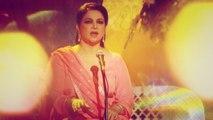 Tahira Syed - Araj Suno Begun Ki Khwaja