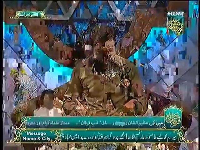 """Allama Amber Naqvi Sahab Reciting Dua.. Jumma tul Vida at Jashn e Ramzan HUM TV """"25 July 2014"""""""