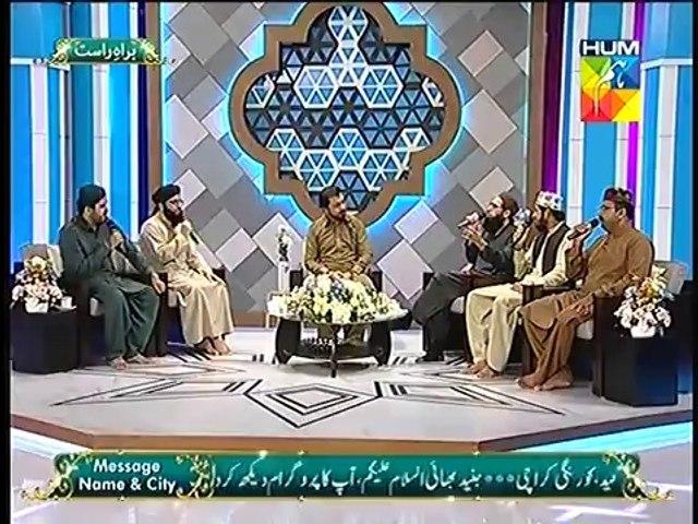 "Khalid Mehmood  Sahab Reciting Qaseeda at Jashn e Ramzan HUM TV Show ""25 July 2014"""