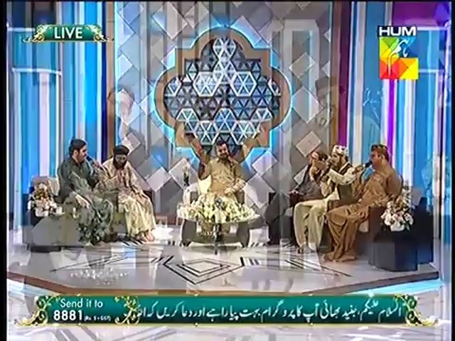 "Khawar and  Tahir sahab Reciting Kalam at Jashn e Ramzan HUM TV SHOW ""25 July 2014"""