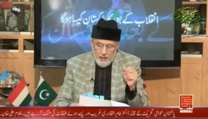"""Must watch:First time TuQ EXPOSING secrets of REVOLUTION Funds & Corruption of Govt """" Reko Diq & other natural Sources"""""""