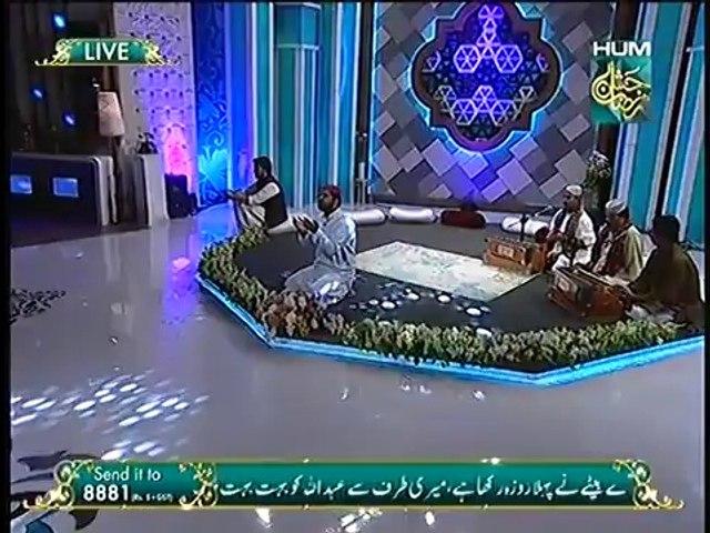 Arabic Dua in Haramain Sharifain Style Dr .Mehmood Ahmed Madni HUM TV