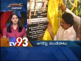 9 Cities in 9 Minutes - 26-07-2014