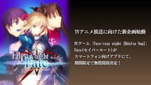 Fate stay night Preview 3