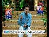 28th Iftari Qasas ul Anbiya,Ao Kahani Sunain & Missing Children in Pakistan Ramazan 27-7-2014 Part 3