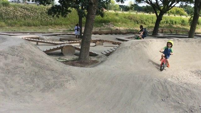 Sunnyside BMX Park