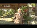 田中角栄氏は総理の座を原発の金で射止めていた