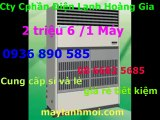 0907323053,may lanh cu Nhat inverter quan phu nhuan,gia re