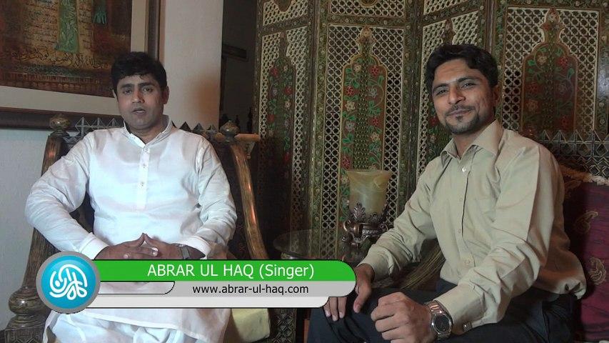 abrar-ul-haq launched website