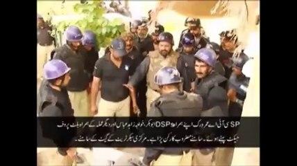 پولیس گردی سانحہ ماڈل ٹاون میڈیا رپوٹ